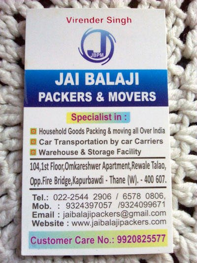 packerandmover-navi-mumbai